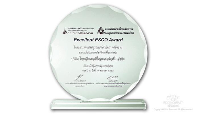 Excellent ESCO Award 2011