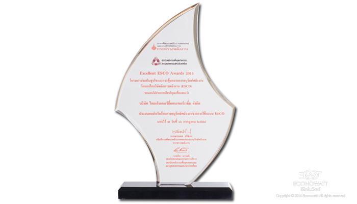 Excellent ESCO Award 2015