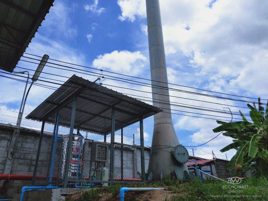 QTC Energy Rayong
