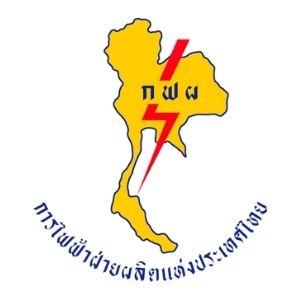 การไฟฟ้าฝ่ายผลิตแห่งประเทศไทย 300X300