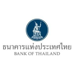 ธนาคารแห่งประเทศไทย 300X300