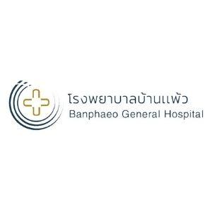 โรงพยาบาลบ้านแพ้ว 300X300