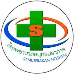 โรงพยาบาลสมุทรปราการ 300X300
