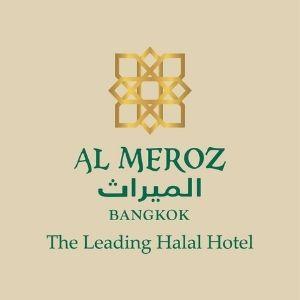 Al Meroz Hotel Bangkok 300X300