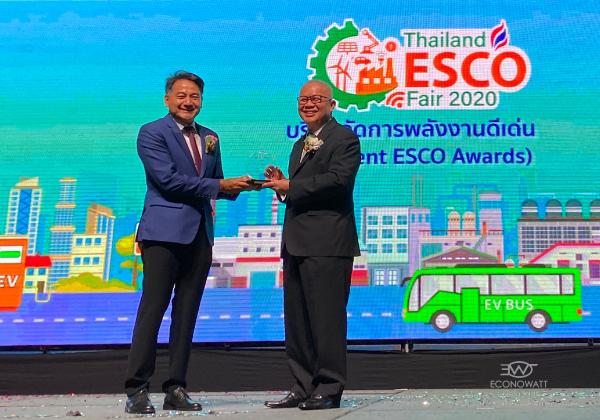 ESCO Award 2020 600x420 (1)
