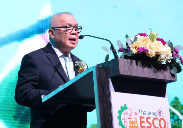 ESCO Award 2020 600x420 (5)