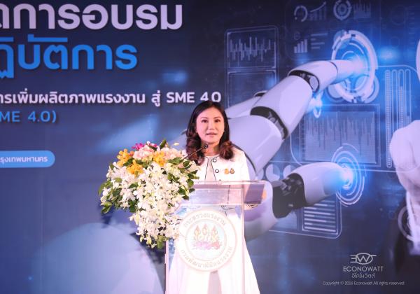 SMEs 4.0 600 X 420 (2)
