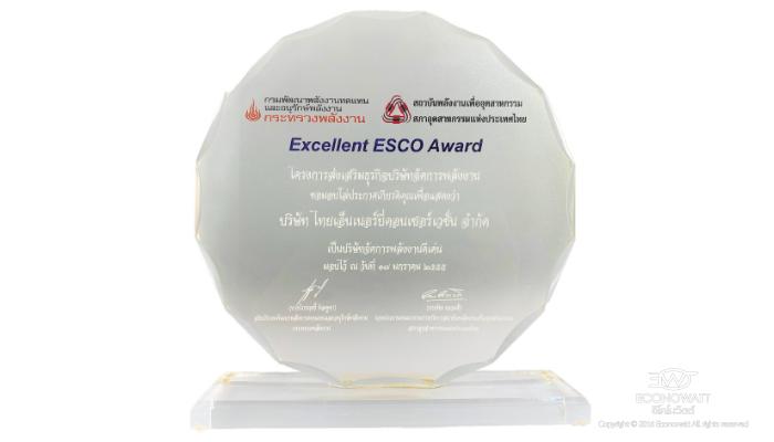Excellent ESCO Award 2012