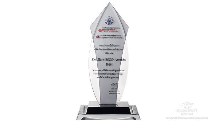 Excellent ESCO Award 2018