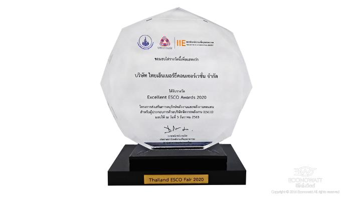 Excellent ESCO Award 2020